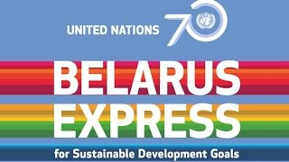 The eight-day journey of the UN70 Belarus Express for SDGs train was an adventure like no other. In fact, its seven-city whistle...