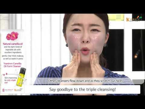 Yeanimm Camellia Oil Foam Cleanser