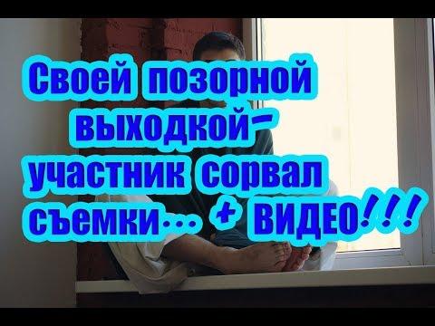 Дом 2 Новости 14 Июня 2018 (14.06.2018) Раньше Эфира