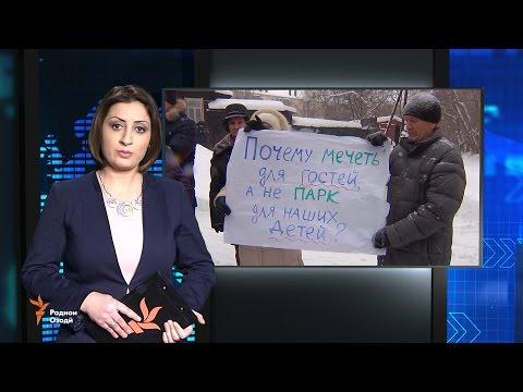 Ахбори Тоҷикистон ва ҷаҳон (14.12.2016)اخبار تاجیکستان .(HD) (видео)