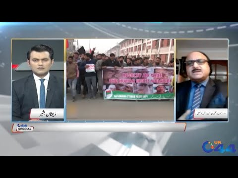 Dr. Nazir Gilani Exclusive Interview On Kashmir Issue