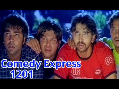 Comedy Express 1201 || Back to Back || Telugu Comedy Scenes