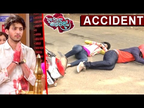 Sanchi In CRITICAL Condition | Meets With An ACCID
