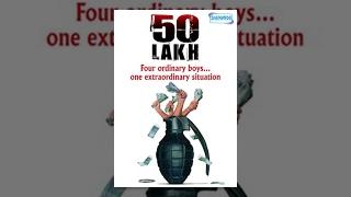 Pachaas Lakh  50 Lakhs  Hindi Movie