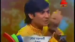 Nari charitro (Babu)