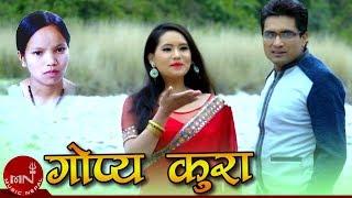 Gopya Kura - Bishnu Majhi & Khuman Adhikari