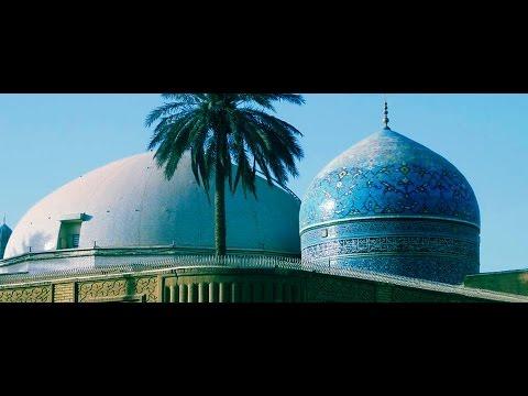 Video Hai Teri Hasti Ya Ghouse E Azaam By Abdul Qayyum Chishti download in MP3, 3GP, MP4, WEBM, AVI, FLV January 2017