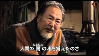 『人喰猪、公民館襲撃す!』予告編