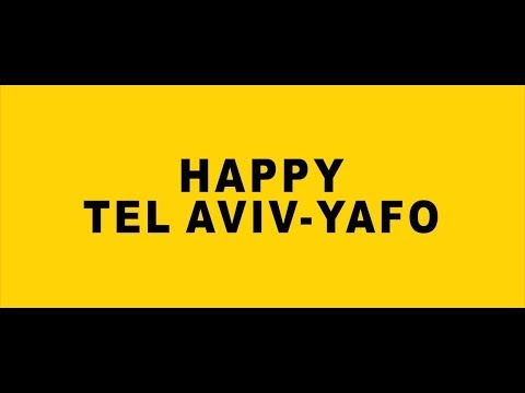 Happy Tel-Aviv! Pharell Williams revisité à la sauce israélienne