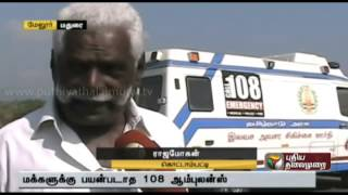 Ambulance break down causes hardship to the public