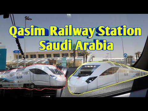QASIM RAILWAY STATION SAUDI ARABIA+ RIYADH QASIM HAIL