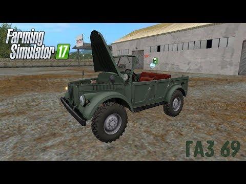 GAZ-69 v1.0.3.0