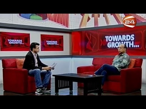 Towards Growth (টুওয়ার্ডস গ্রোথ) | 29 October 2018