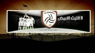 اغنية نادي الشباب السعودي فهد الكبيسي النسخة الاصلية