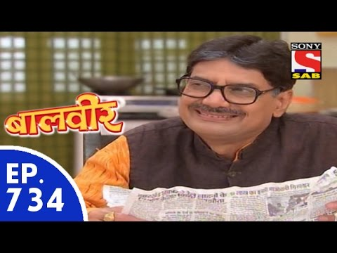 Video Baal Veer - बालवीर - Episode 734 - 11th June, 2015 download in MP3, 3GP, MP4, WEBM, AVI, FLV January 2017