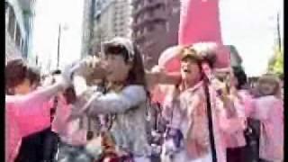 japon bereket (fertility) fest