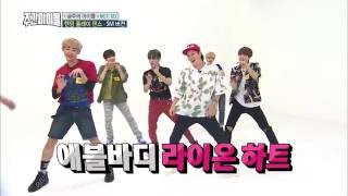 Download Lagu NCT in weekly idol dance to EXO,TVXQ,SHINEE,SUPER JUNIOR,SNSD&RED VELVET Mp3