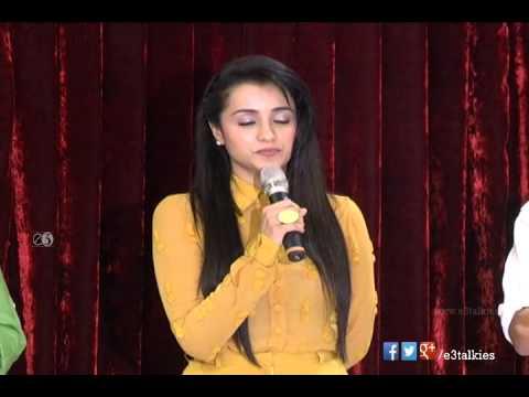 Trisha speech at Cheekati Rajyam first look launch