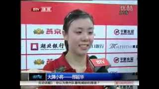 Huangshi China  city pictures gallery : Ariel Hsing in China (and speaking Chinese)