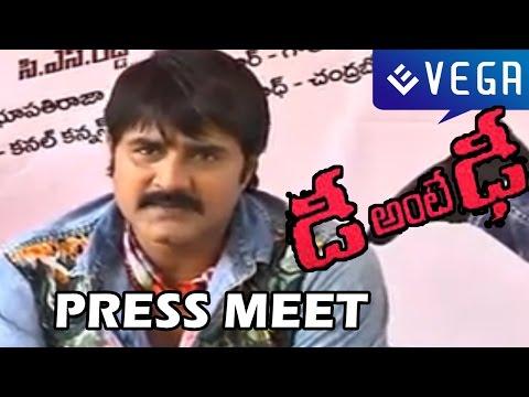 Dhee Ante Dhee Movie Press Meet - Srikanth, Sonia Mann - Latest Telugu Movie 2014