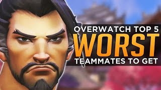 Today we are taking a break from guides and meta to have some fun about the current state of matchmaking in this top 5 worst teammates in overwatch parody! Let us know what you think and be sure to drop a Like & subscribe if you enjoyed!Subscribe here - http://bit.ly/2aN1OuOWe are YOUR OVERWATCH:Destiny Channel: https://www.youtube.com/channel/UCb4Jomiox07xosU843EYTiwPatreon - https://www.patreon.com/YourOverwatchTwitter - https://twitter.com/youroverwatchytTwitch - https://www.twitch.tv/youroverwatch Discord Server:https://discordapp.com/invite/youroverwatchFREEDO's personal channel for Overwatch esports talk and more!https://www.youtube.com/user/xfreeedo