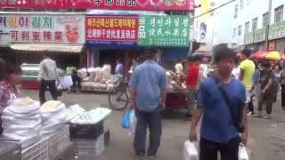 Yanji China  city pictures gallery : China: Market in Yanji, Jilin Province 中国: 吉林省延吉の市場