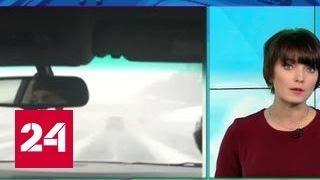 """""""Погода 24"""": снежный накат привел к столкновению десятков машин"""