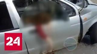 В Татарстане девушка погибла в ДТП, когда отвлеклась на общение в соцсети