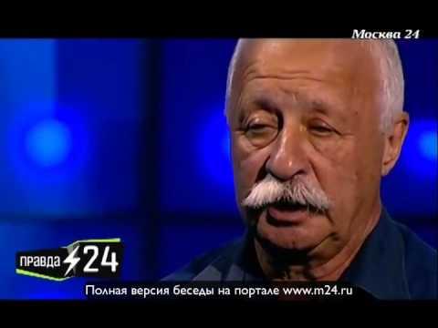 Леонид Якубович: «Жену воспитывать бессмысленно» (видео)