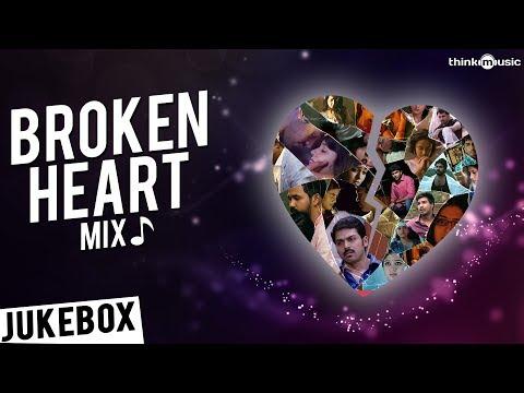 Video 💔 Broken Heart Mix | Tamil Audio Jukebox download in MP3, 3GP, MP4, WEBM, AVI, FLV January 2017