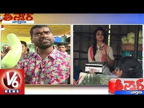 Bithiri Sathi Comedy on Rakul Preet Singh Vegetable Shop