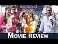 Thiruttuppayale 2 Movie Review | Susi Ganeshan | Bobby Simha, Prasanna, Amala Paul | Vidya Sagar