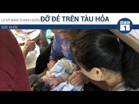 Ly kỳ nam thanh niên đỡ đẻ trên tàu hỏa | VTC1 - Thời lượng: 48 giây.