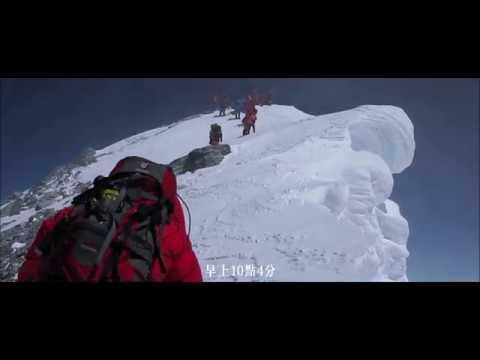 歐都納世界七頂峰十周年 《紀念回顧影展》