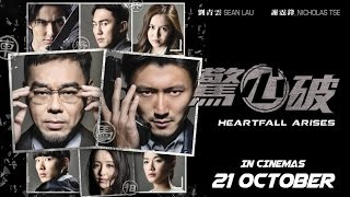 Nonton                 Heartfall Arises Official Trailer  In Cinemas 21 October 2016  Film Subtitle Indonesia Streaming Movie Download