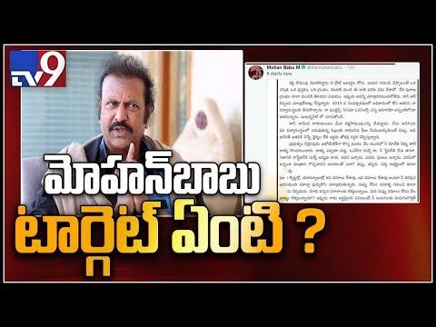 Mohan Babu warns AP CM Chandrababu Naidu
