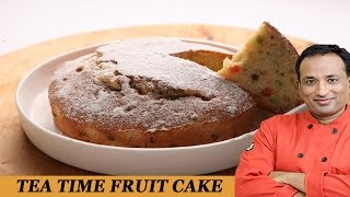 Fruit Cake Recipe with Philips Airfryer by VahChef