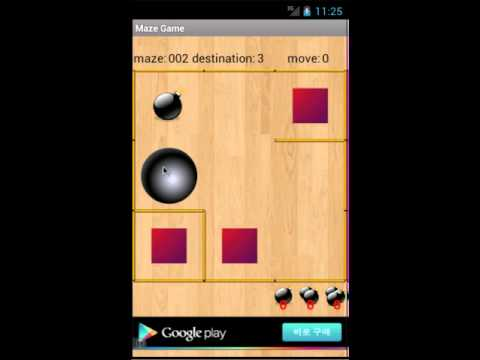 Video of Maze game