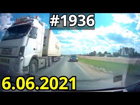 Новая подборка ДТП и аварий от канала Дорожные войны за 6.06.2021