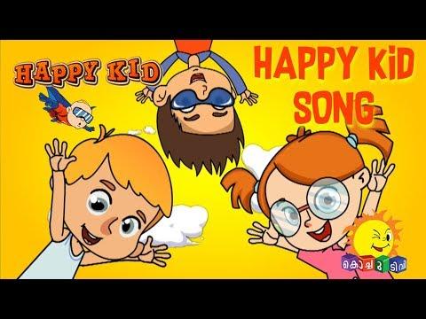 Funny birthday wishes - HAPPY KID SONG Kochu TV Malayalam cartoon for kids