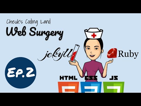 Web Surgery - Ep.2 - using gulp pipeline for the css build