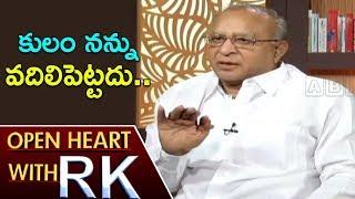 Video Congress Leader Jaipal Reddy About Caste | Open Heart with RK | ABN Telugu MP3, 3GP, MP4, WEBM, AVI, FLV Desember 2018