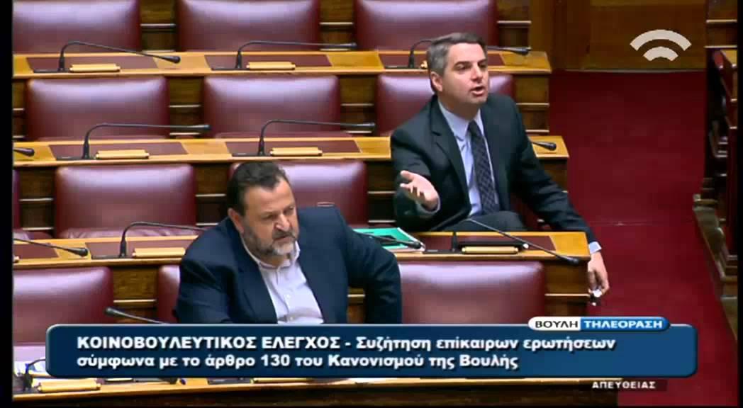 Βουλή: Ανέβηκαν οι τόνοι με αιχμή το ασφαλιστικό