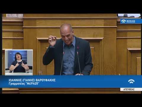 """Γ.Βαρουφάκης (Πρόεδρος """"ΜέΡΑ25"""")(Μείωση ΕΝΦΙΑ και βελτιώσεις στη ρύθμιση οφειλών)(30/07/2019)"""
