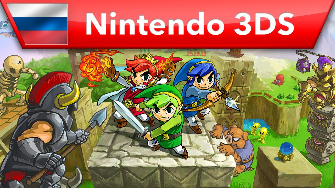 Обзор игры The Legend of Zelda: Tri Force Heroes