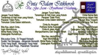 Teks Cinta Dalam Istikhoroh - Gus Azmi (Syubbanul Muslimin) + MP3 (Terbaru)