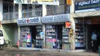 Weligama Sri Lanka  city images : Sri Lanka - Weligama