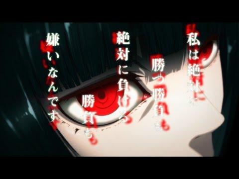 Kakegurui, el anime psicológico y de apuestas revela su video promocional