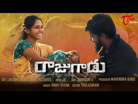 Raju Gadu | Latest Telugu Short Film 2021 | by Manu | TeluguOne