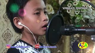 Video ATOUNA EL TOUFOULE - Cover By AZA HAFIZ INDONESIA MP3, 3GP, MP4, WEBM, AVI, FLV Agustus 2018